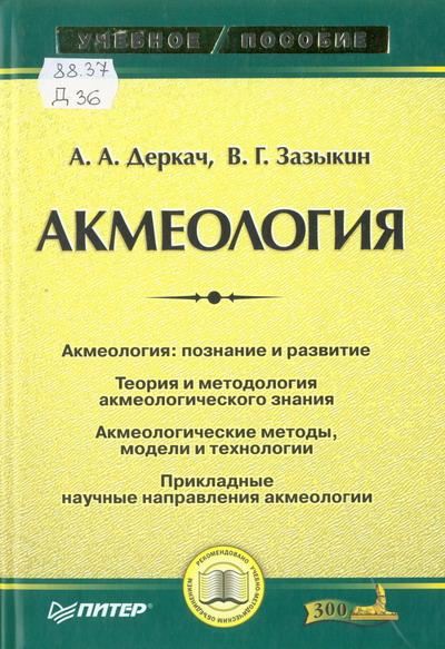 read A sermon on alms