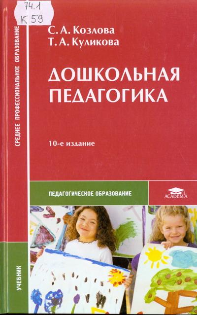 Гдз по Химии 10-11 Класс Габриелян Остроумов